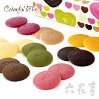 2ミリの薄さが特徴のカラフルなチョコレート。8種類の味が集合しました。合成着色料は一切使わず仕上げた...