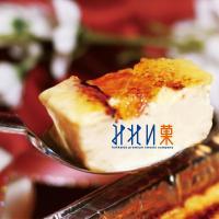北海道産純生クリームを贅沢に使い、バニラビーンズの風味と焦がしカラメルが香ばしい濃厚焼きプリンです。
