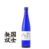 北の大地で育んだ酒米「吟風」を原料に、爽やかで甘みのある味わいに仕上げたワイン感覚の低アルコール純米...