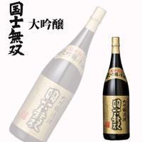 国士無双シリーズの最高峰。山田錦を40%まで贅沢に磨き上げ、低温発酵で時間をかけて丁寧に醸した大吟醸...