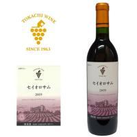 清見種やツバイゲルトレーベ種をブレンドしたマイルドな味わいのワイン。中口。