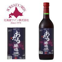 良質な国産葡萄を原料に使用した辛口の赤ワインです。お肉料理によく合います。