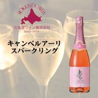 グラスに映える明るいルビー色に華やかな果実の香りが溶け込んだ甘口のスパークリングワイン。