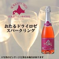 北海道産欧州系品種で醸造した、美しい色合いのロゼスパークリングワインです。
