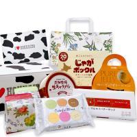 北海道銘菓食べ比べセットB いいとこトリ 詰め合わせ 六花亭紙袋付き 送料込