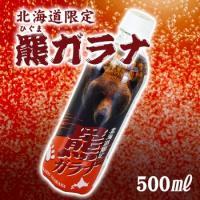 ガラナ 北海道限定  北海道で作られている、「ガラナ」という、コーラに似たソフトドリンクです。ガラナ...