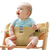 【売れ筋8位獲得】チェアベルト  ストラップ 固定ベルト 安全性up ハーネス型 ロック付き 赤ちゃん 食事用補助ベルト 携帯型食事 ベビーチェア用