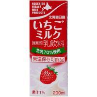 北海道日高乳業 いちごミルク 200ml×24本