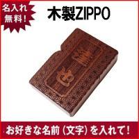 ●書体は勘亭流を使用してます。 ●日本語(漢字・ひらがな・カタカナ)の場合 スペース含め6文字まで ...