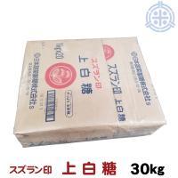 スズラン印 ビート上白糖 てん菜糖 1Kg×30 日本甜菜製糖 ニッテン
