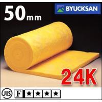 グラスウール断熱材のロールタイプ、密度24K品です。韓国の大手建材メーカー「碧山(へきさん)」の製品...