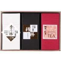 本体価格:5,000円 内容量:加賀の紅茶ティーバッグ3g×15、稀棒100g、季乃棒ティーパック3...