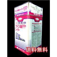 臭気が抑えられている弱溶剤系シーラーです。 多くの旧塗膜に適応し、旧塗膜を固めて補強しつつ密着性を向...