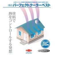 最大限にまで効率化した遮熱効果と下塗り「パーフェクトクーラーサーフ」の熱伝導制御技術との組み合わせで...