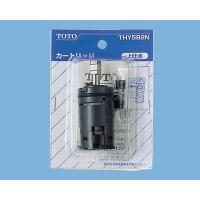 シングルレバー混合水栓に使用されている「ハイシングル用バルブ」の取替パーツです。 *レバーを上げた状...