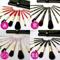 ポーチ付き! 北斗園の化粧筆がすべてそろった11本セット!  広島県熊野町で造られた商品だけに、 使...