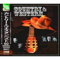 ユア・チーティン・ハート、テキサスの黄色いバラ他、古き良きカントリー・ミュージックの貴重なオリジナル...
