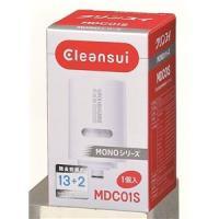 【商品名】クリンスイ 蛇口直結型浄水器 モノシリーズ用カートリッジ MDC01S