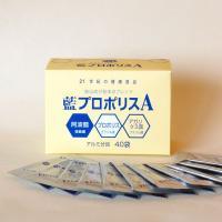 藍プロポリスA(1箱40袋)