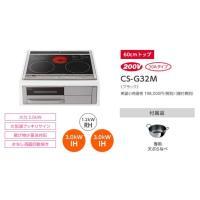 三菱 ダブルIH Mシリーズ(60cmトップ)ブラック CS-G32M 【JANコード:490290...