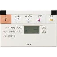 TOTO ウォシュレット用壁リモコン オート洗浄なし 品番:TCH754-1R  NEWアプリコット...