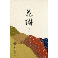【あわせ買い1999円以上で送料無料】薫寿堂 カリン 花琳 大バラ 150g ( 線香 ) ( 4972853810210 )