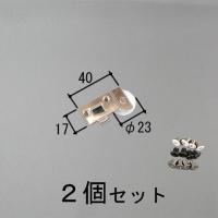 商品色  シルバー(NA)  内容  戸車×2(1梱包1個入り)、  対象商品  ノイスタ 出窓網戸...
