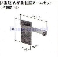 製品色:アンバー 記号:C8AAB0145 販売終了:99/3 梱包 入数:1 付属品: M5×35...