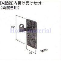 製品色:アンバー 記号:C8AAB0149 販売終了:99/3 梱包 入数:1 付属品: M5×35...