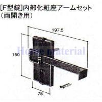 製品色:アンバー色 記号: C8AAB0218 販売終了:00/8 梱包 入数:1 付属品: 適用門...