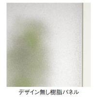 トステム 樹脂パネル 浴室 中折ドア 部品 パーツ スチロール樹脂パネル 1枚入り D9TZ0111...