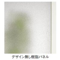 トステム 樹脂パネル 浴室 中折ドア 部品 パーツ 後付け樹脂パネル押さえ(交換用) ホワイト  品...