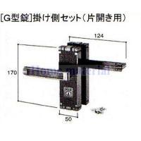 製品色:ホワイト色 記号: H8AAB0131 販売終了:00/8 梱包 入数:1 付属品: 適用門...