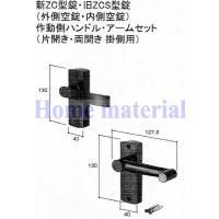製品色:ホワイト 記号: H8DL1386 販売終了: 梱包 入数:1 付属品: 適応門扉 :  鋳...