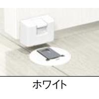 床取り付け用の戸当り マグネットタイプのドアストッパーです。  フロアー面に取り付ける金物は床に 加...