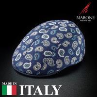 帽子/高級ハンチング帽/MARONE(マローネ)/Lago(ラーゴ)イタリア製キャスケット/メンズ・レディース