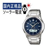 カシオ ウェーブセプター 腕時計 CASIO wave ceptor ソーラー電波時計 WVA-M630D-2AJF メンズ アナデジ(WVA-M600Dシリーズの後継モデル)(国内正規品)