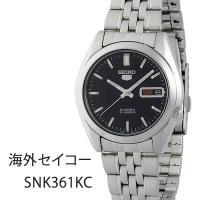 ★ 【正規輸入品】 SEIKO セイコー【時計】 逆輸入 海外モデル SNK361KC メンズ(49...