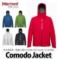 ★ マーモット コモドジャケット MJRS7009  防水透湿性、軽量に優れたGORE-TEX Pa...