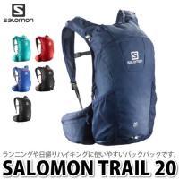 ★ サロモン ランニングバッグ トレイル20   シンプルで使い勝手のよいレイアウトと、バックパネル...