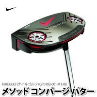 ★ Nike Golf GP0192-001+H METHOD CONVERGE PUTTER M1...