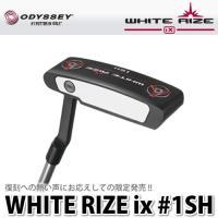 ★ ODYSSEY オデッセイ ゴルフクラブ ホワイト・ライズ iX #1SH   復刻への熱い声に...