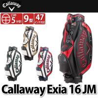★ キャロウェイ エクシア 16 JM ゴルフ   ・カラー = ブラック/レッド(5115565)...