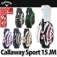 ★ キャロウェイ スポーツ 15 JM ゴルフ   ・カラー = ブラック/グリーン(5115573...