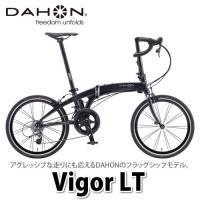 ★ ダホン VigorLT ECA025   SRAM Forceフルコンポーネント、ドロップハンド...