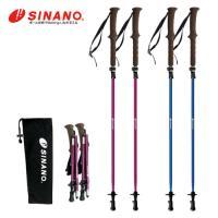 SINANO(シナノ) フォールダーTWIST 115(115cm)(トレッキングポール)(折りたたみ式)(カラー選択式)(ラッピング不可)(メール便不可)