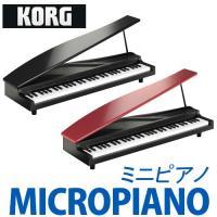 ミニピアノ MICROPIANO  【主な特徴】 ミニチュア・グランド・ピアノのような高級感あるおし...
