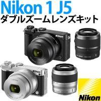 Nikon [ニコン] ミラーレス一眼カメラ Nikon 1 J5 [Nikon1J5] ダブルズー...