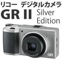 リコーイメージング RICOH (リコー) デジタルカメラ (デジカメ) GRII (GR2) SI...