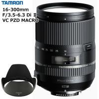 タムロン Tamron APS-Cサイズ専用 高倍率ズームレンズ 16-300mmF3.5-6.3 ...